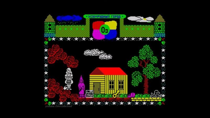 Wizard of Land Oz Walkthrough ZX Spectrum
