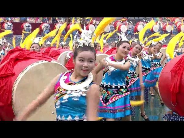 A Hundred Hmong Drums Xiangxi Miao Drum Culture