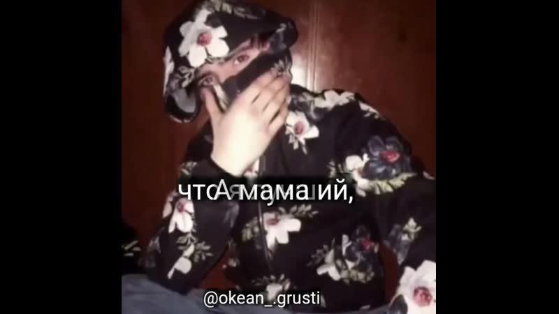 @okean_.grusti 😂