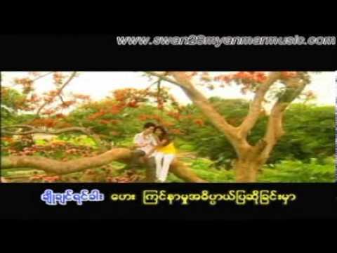Poe Ei San Pyan Lae Chit Khwint Pay Par