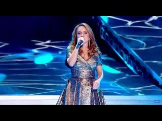 Марина Максимова  МакSим - Здесь и сейчас (Золотой Граммофон 2019)  23  11  2019