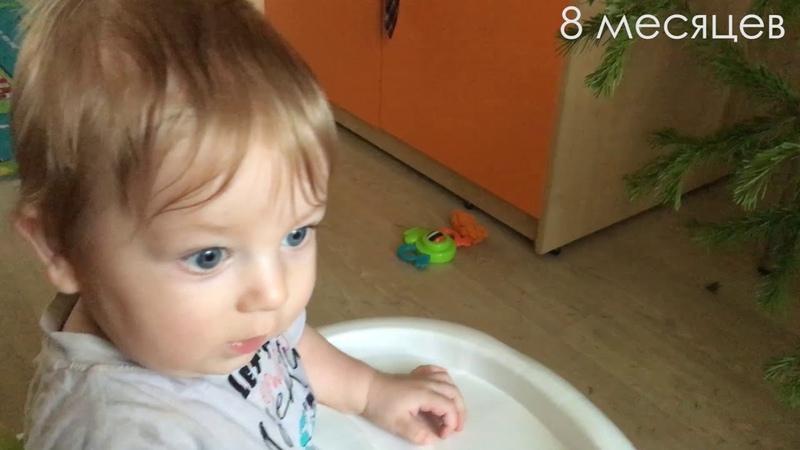 Как 8 месячный проводит один из дней How does an 8 month old spend one of the days