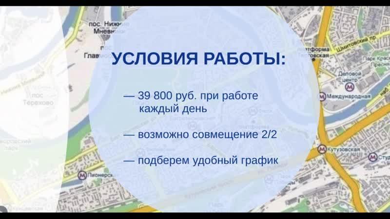 Свежайшее. Продавец-кассир 14.08.2019