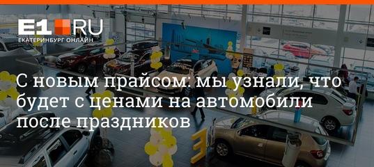 Онлайн микрокредиты казахстан
