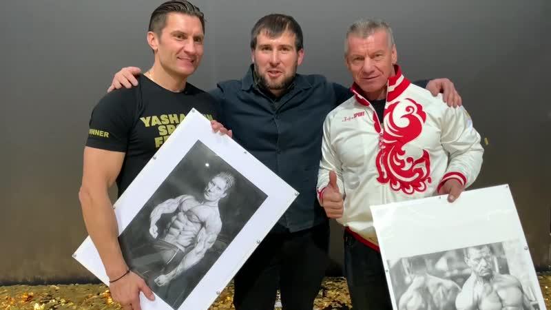 23 ноября презентация картин на Yashankin sport festival
