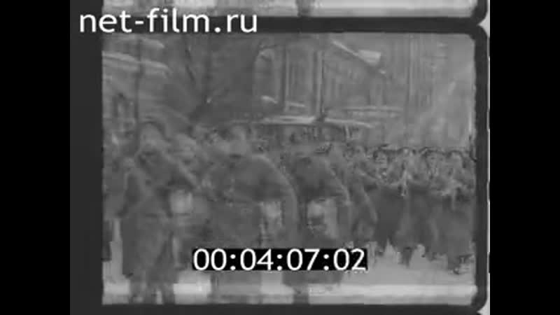 Фильм Падение династии Романовых 1927 Часть 6 Фильм Кинохроника
