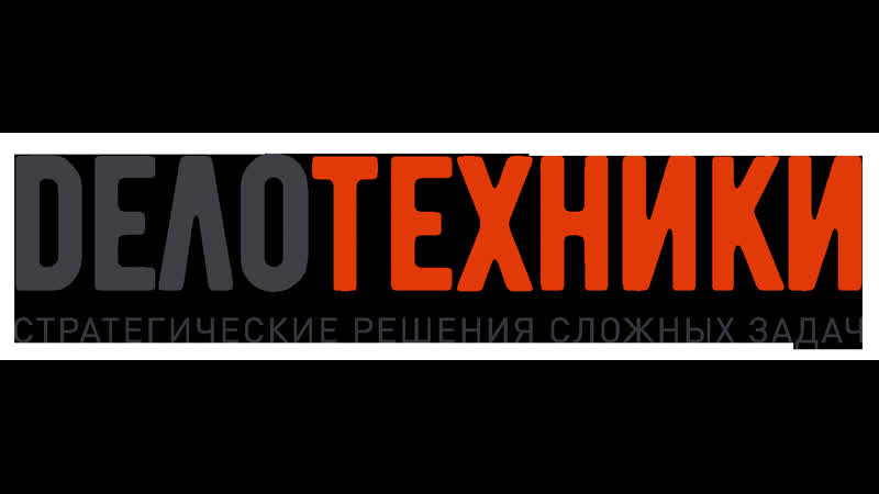 Интеллектуально аналитическое ток шоу Константина Барежева Дело техники