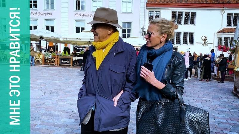 Ура, гастроли! Играем Бергмана в Риге, Таллине и Калининграде! | Мне это нравится! 55 (18)
