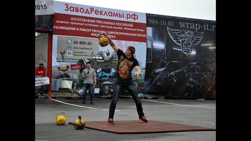 Обучение. Базовые элементы в силовом жонглировании гирями, и методика тренировок.