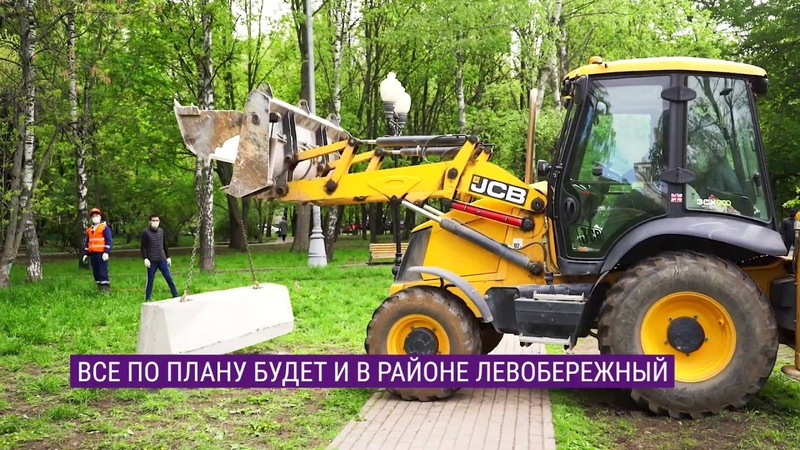 В Левобережном районе началось строительство домов по реновации