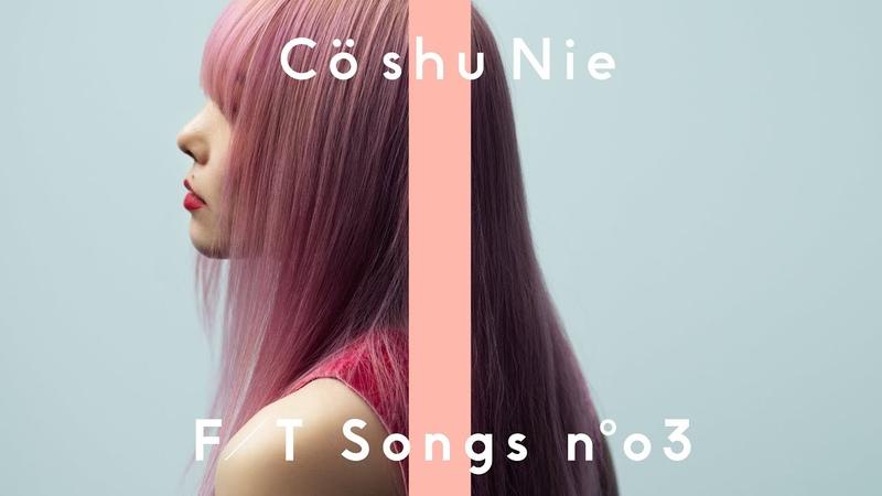 Cö shu Nie asphyxia piano ver THE FIRST TAKE