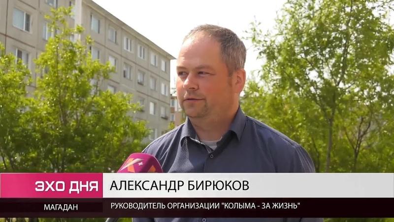 Александр Бирюков За душу трогает поправка о суверенитете