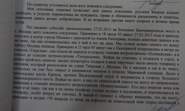 Борис Немцов ND2I-SJkYBA