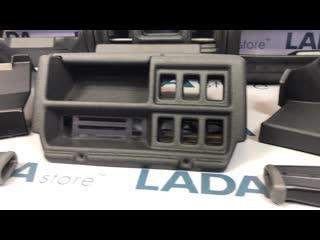 "Панель приборов ""комфорт"" апс lada niva 4x4 | lada store™"