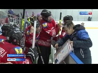 Уникальный хоккейный матч с участием команд пенсионерок состоялся в Устьянах