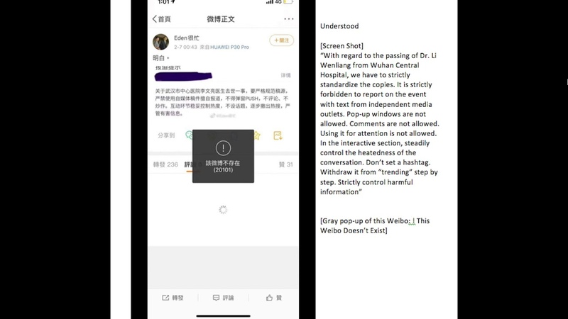 Now deleted Leaked government censorship instruction on Dr Li's death