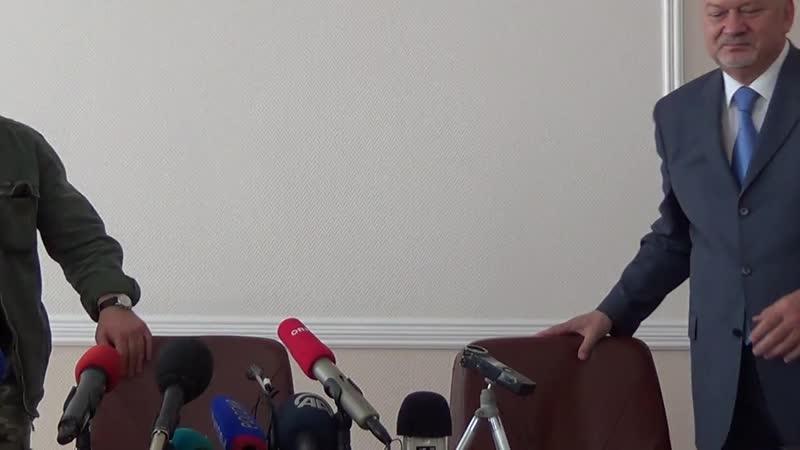 Пресс-конференция А.Бородая и И.Стрелкова. Донецк. 10.07.2014. ч1.