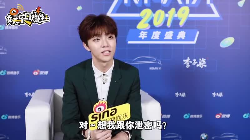 Sina Interview с Чен Линоном