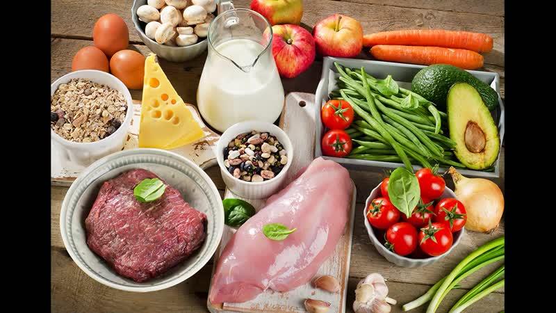 Здоровое питание. Основные принципы