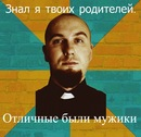Личный фотоальбом Юрия Кучеренко