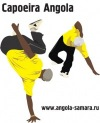 Capoeira Angola Samara - Капоэйра Ангола Самара