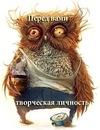 Фотоальбом Алексея Прасола