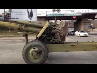 Передвижение Украинских войск Запорожье