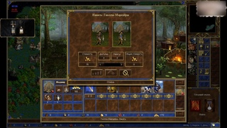 Dread's stream | Heroes III - Dread vs cartmanzbs |  [3]