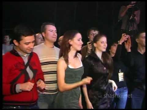группа Шашки Работа не Волк 12 12 2008 Shashki