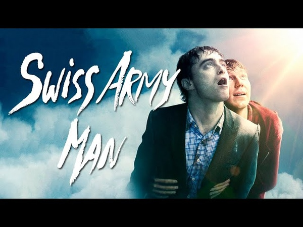Swiss Army Man (Original Score - Andy Hull Robert McDowell)