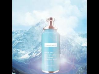Сыворотка freeze time ageless beauty – snow algae perfecting serum