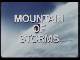 Mountain of Storms (2018) dir. Lito Tejada Flores, Robert Collinson