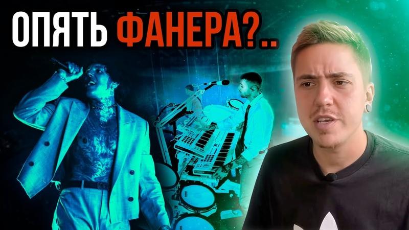 ОЛИ САЙКС НАУЧИЛСЯ ПЕТЬ ОБЗОР ЛАЙВОВ BRING ME THE HORIZON 2021 LIVE