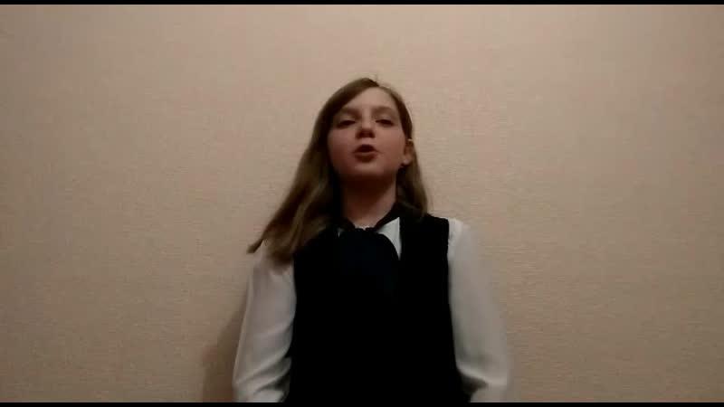 Демирова Ирина 5 Г класс