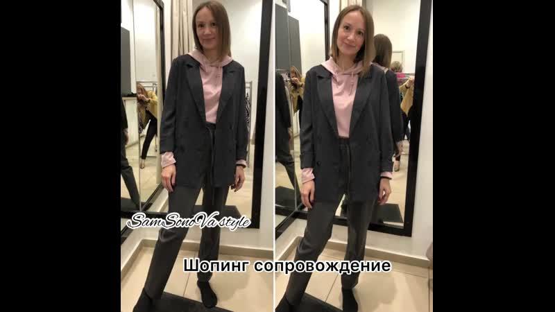Sela Архангельск 2020