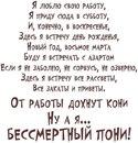 Фотоальбом Романа Мишанова