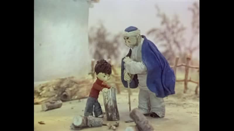 Где искать сон 1986 реж Серикбай Аралбаев