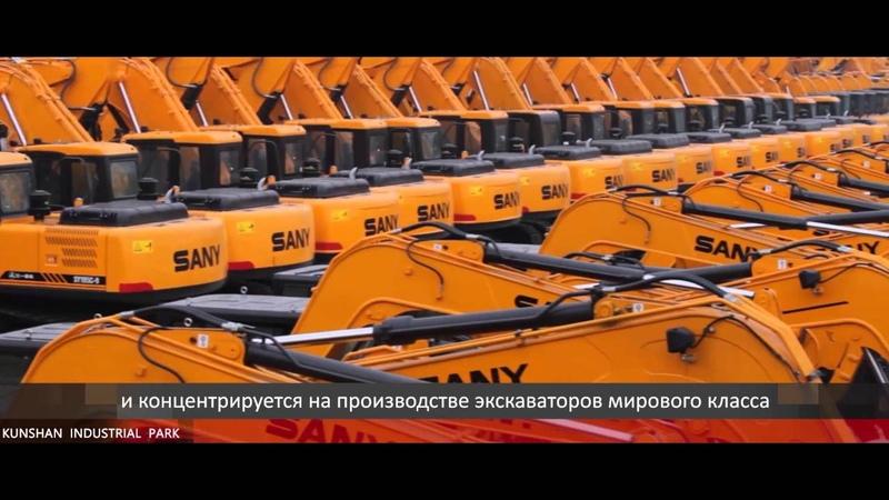 Общее сведение о ✨компании SANY Китай 📋История бренда 🚜Типы производимой техники