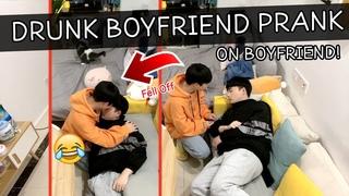 DRUNK BOYFRIEND PRANK ON BOYFRIEND!💔 **He Fell Off** [Gay Couple Lucas&Kibo BL]