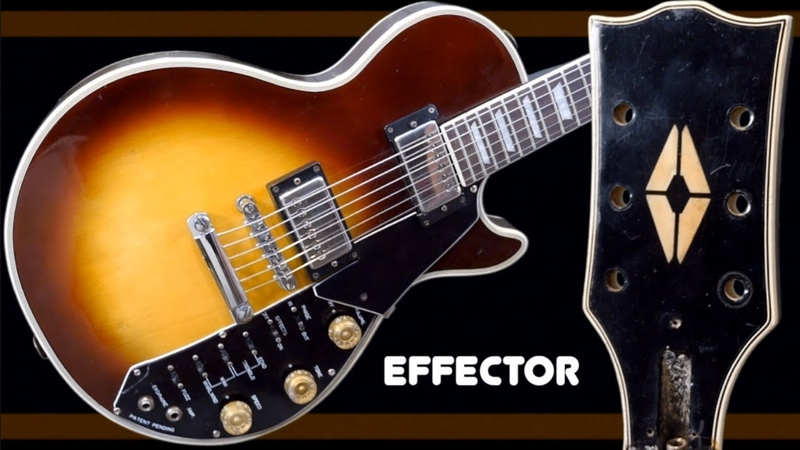 Are These 70s Built In Effects Any Good 1970s Kay Univox Effector Les Paul Copy Demo