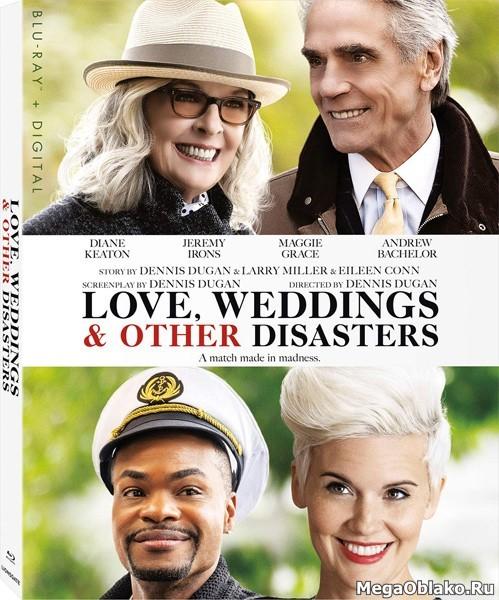 Любовь, свадьбы и прочие катастрофы / Love, Weddings & Other Disasters (2020/BDRip/HDRip)