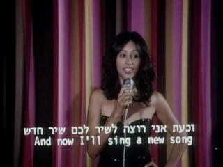 Ofra's Special Performance - Ofra Haza