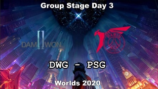 DWG vs. PSG | Group Day 3 WORLDS 2020 | Чемпионат Мира | Damwon Gaming vs PSG Talon