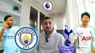 Манчестер Сити - Тоттенхэм   Прогноз на Чемпионат Англии