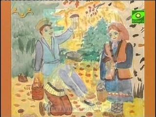 У художника  Выставка рисунков 26  15 09 2012  Осенние рисунки