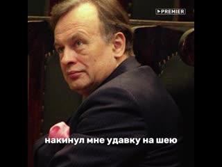 Приглашение на бал. Жертвы русского Наполеона (документальный фильм)