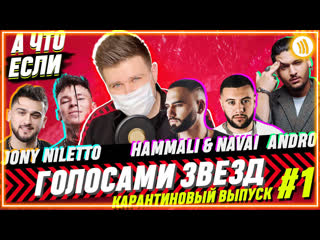 NECHAEV - Выхода нет (Сплин голосами звёзд) I #vqMusic (Нечаев)