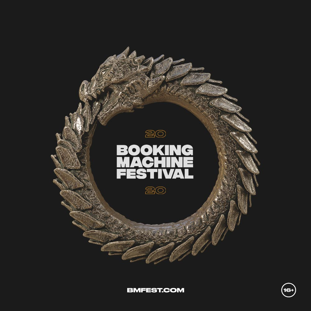 Афиша Москва Booking Machine Festival 2020