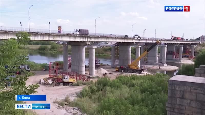 У елецкого моста демонтируют несущие балки