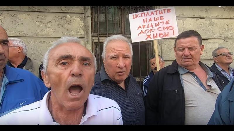Penzioneri PKB ljuti : Vučić prodao našu zemlju, a kune se u nas! Dosta, bre, više! Idemo u blokade!
